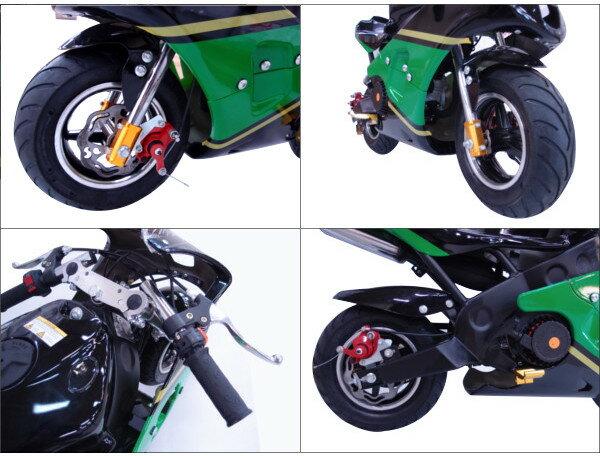 CR-PBR05緑黒 新型高性能50ccポケッ...の紹介画像2