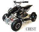 最新前輪ダブルサス50ccMINI 四輪バギー最高速度 45km/h黒色、ポケバイ【格安消耗部品】