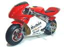 【ポケバイ】CR-PBR01☆50cc GPMarlboroカラーモデルポケットバイク【格安消耗部品