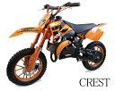 ☆50ccポケバイ ポケットバイク☆豪華ダートバイクモトクロス倒立モデル オレンジ CR-DB02