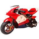 ポケバイ CR-PBR01☆50ccモトGP青赤白カラーモデル ポケットバイク格安消耗部品