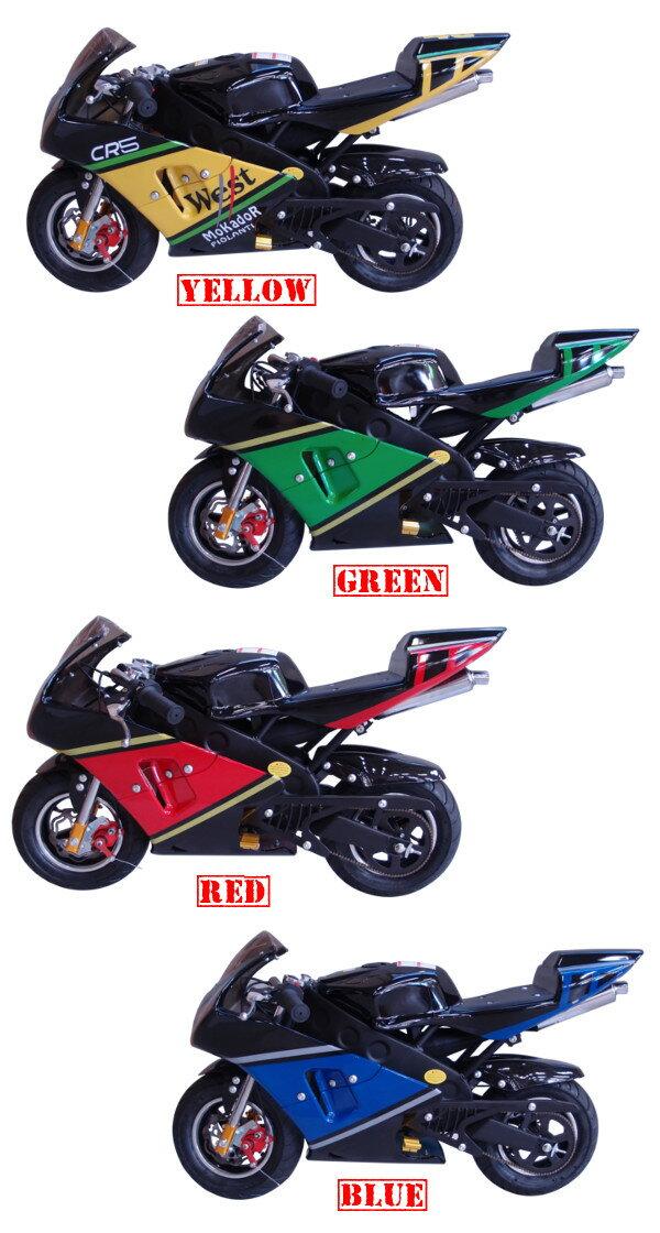 CR-PBR05緑黒 新型高性能50ccポケッ...の紹介画像3
