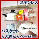 キッチンペーパーホルダー ステンレス スタンド