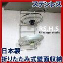 レンジフードハンガー・鍋ふたホルダー2段・ステンレス製【日本製/鍋ふたスタンド/鍋 ナベ 蓋 ふた フタ/フック】