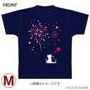 情報番組 オフィシャルグッズ めざましテレビ 阿部華也子 Tシャツ 2016 紺 Mサイズ