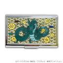 アニメ 公式グッズ ドラゴンボール カードケース 吉田屋風神龍図
