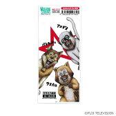 アニメ オフィシャルグッズ世界名作劇場×漫☆画太郎 iPhone5・5s・5c ラッピングステッカー/ホワイト WS-012