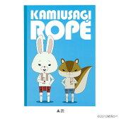 紙兎ロペ B5ノート アキラ先輩&ロペ