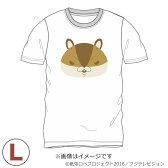 アニメ オフィシャルグッズ 紙兎ロペ アキラ先輩顔Tシャツ ホワイト Lサイズ