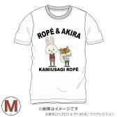 アニメ オフィシャルグッズ 紙兎ロペ ロペとアキラ先輩Tシャツ ホワイト Mサイズ