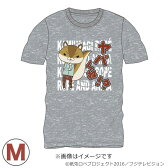 アニメ オフィシャルグッズ 紙兎ロペ アキラ先輩ヤバくねTシャツ グレー Mサイズ