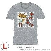 アニメ オフィシャルグッズ 紙兎ロペ アキラ先輩ヤバくねTシャツ グレー Lサイズ