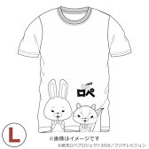 アニメ オフィシャルグッズ 紙兎ロペ 線画ロペとアキラ先輩Tシャツ ホワイト Lサイズ