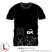 アニメ オフィシャルグッズ 紙兎ロペ 線画ロペとアキラ先輩Tシャツ ブラック Lサイズ