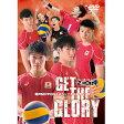 [DVD]「NEXT4」 GET THE GLORY 龍神NIPPON★スペシャルコレクション