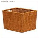 かご バスケット 収納ケース ラタン 籐かご 店舗用什器 ディスプレイ用 長角深型 収納 L031BR
