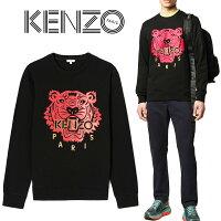 7 KENZO ケンゾー 20ss FA55SW1264Z5 タイガー刺繍 スウェット/トレーナー