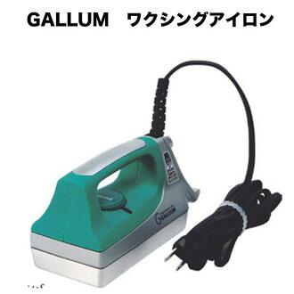 GALLIUM gallium Waku thing iron