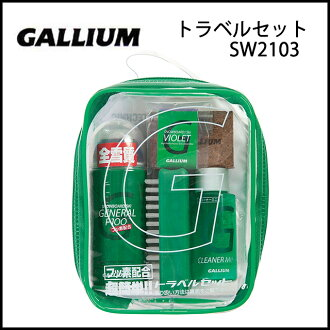 GALLIUM gallium GENERAL, 100 ml of F set SW2099