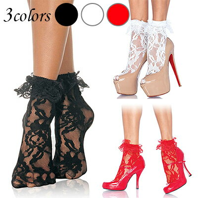 ソックス レディース ショート くるぶし 女の子 レース シースルー フリル コスプレ 衣装 コスチューム 黒 白 赤 靴下