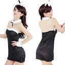 ストベリ☆ バニーガール コスプレ 衣装 ウサギ コスプレ衣装 黒 ブラック セクシー sexxy 仮装 アニマル バニー