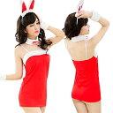バニーガール コスプレ 赤 レッド バニー コスプレ衣装 仮装 セクシー 大人用 レディース コスチューム