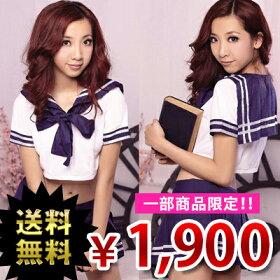 リーズナブルな紺リボンセーラー服s1505コスチューム衣装女子高生白制服