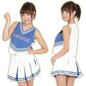 コスプレ ハロウィン コスプレ 衣装 チアガール コスチューム ブループラネットチアガール KA0195BL
