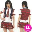 AKIBA少女隊 XL(LL)サイズ AKB48 コスプレ衣装 セーラー服 大きいサイズ ネクタイ
