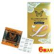 グラマラスバタフライ L1000 6個入り 避妊具 コンドーム 大きいサイズ Lサイズ