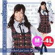 衣装 AKB48 コスチューム AKB セーラー服 コスプレ 女子高生 スクール・長袖・ベスト 赤/白 M L 2L 3L 4L サイズ