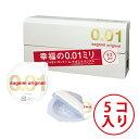 sagamiオリジナル 0.01 5ヶ入 サガミ サガミ オリジナル0.01  最薄 SAGAMI 相模ゴム コンドーム 世界初 極薄 1802marason