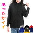 フリース ジャケット レディース【軽くて着やすい確かな温もり...