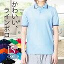 ポロシャツ レディース 半袖【かわいい 襟元ライン】一味違う...