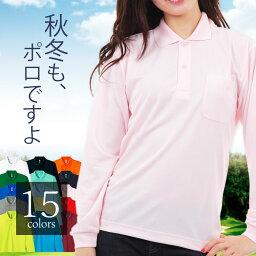 <strong>ポロシャツ</strong> <strong>レディース</strong> 長袖 【UVカット 速乾吸汗 ドライ<strong>ポロシャツ</strong>】スポーティな着心地のシンプルファッション◆ゴルフ テニス に最適 <strong>ポロシャツ</strong> <strong>レディース</strong> 男女兼用 トップス <strong>ポロシャツ</strong> 長袖◆RTM-select 00335-ALP