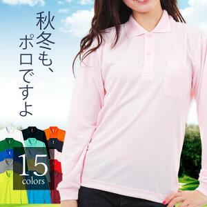 ポロシャツ レディース スポーティ シンプルファッション