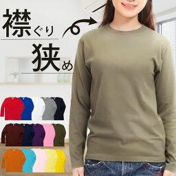 長袖 tシャツ <strong>レディース</strong>(大きいサイズ有) <strong>長袖tシャツ</strong>は<strong>シンプル</strong>が人気 厚手の綿100%の透けないクルーネック無地ロンTは、インナーに重ね着にかわいい。ロングティーシャツ コットンロングtシャツ Tシャツはロンt カットソーはロンティー スポーツやパジャマに 00102