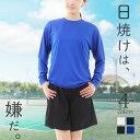 Tシャツ レディース 長袖【スポーツや屋外作業用ドライ Tシ...