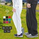 ジャージ 下 メンズ レディース【スリムシルエットスポーツ】普段着でもイケてるライン柄◆