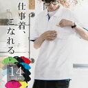 ポロシャツ メンズ レディース 半袖 ポケット付き(大きめサイズ対応)かわいい 重ね着風 レイヤード UVカット ドライメッシュ(吸水速..