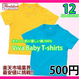 Tシャツ 赤ちゃん こだわり デザイン