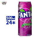 ファンタグレープ 500ml 缶 1ケース×24本入 送料無料