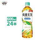 ショッピングペットボトル 爽健美茶 600ml ペットボトル 2ケース×24本入 送料無料