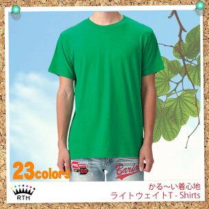 Tシャツ コットン シンプルイズベスト インナー