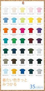 Tシャツ シンプルイズベスト