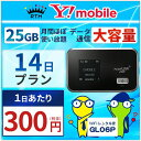 WiFi レンタル 2weekプラン 1日あたりレンタル料 324円 感動をお届けする【 WiFi