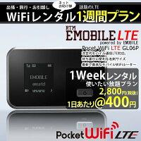 WiFi���1Week�ץ��1�������400��[����ǰ��ͤ�ĩ��]�ܵ�����No.1��ư���Ϥ������WiFi���롼�����۽�ĥ/����ι��/����ۤ��˺�Ŭ��Y!mobile(�磻��Х���:�쥤����Х���)GL06P��wifi�������̵��¨������!