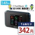 wifi レンタル 14日 ほぼ 無制限 ソフトバンク ポケットwifi 501HW Pocket WiFi 2週間 大容量 月間1...