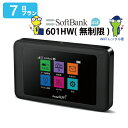 б┌║╟░┬├═─й└я├цб█ wifi еьеєе┐еы 7╞№ д█д▄ ╠╡└й╕┬ е╜е╒е╚е╨еєеп е▌е▒е├е╚wifi 601HW Pocket WiFi 1╜╡┤╓ ┬ч═╞╬╠ ╖ю┤╓100GB еьеєе┐еыwifi еыб╝е┐б╝ wi-fi ├ц╖╤┤я ╣ё╞т └ь═╤ wifiеьеєе┐еы wiб╝fi е▌е▒е├е╚Wi-Fi ╬╣╣╘ ╜╨─е ╞■▒б ░ь╗■╡в╣ё ░·д├▒█д╖ softbank двд╣│┌ ┬и╞№╚п┴ў