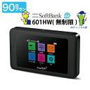 б┌║╟░┬├═─й└я├цб█ wifi еьеєе┐еы 90╞№ д█д▄ ╠╡└й╕┬ е╜е╒е╚е╨еєеп е▌е▒е├е╚wifi 601HW Pocket WiFi 3еЎ╖ю ┬ч═╞╬╠ ╖ю┤╓100GB еьеєе┐еыwifi еыб╝е┐б╝ wi-fi ├ц╖╤┤я ╣ё╞т └ь═╤ wifiеьеєе┐еы wiб╝fi е▌е▒е├е╚Wi-Fi ╬╣╣╘ ╜╨─е ╞■▒б ░ь╗■╡в╣ё ░·д├▒█д╖ softbank двд╣│┌ ┬и╞№╚п┴ў
